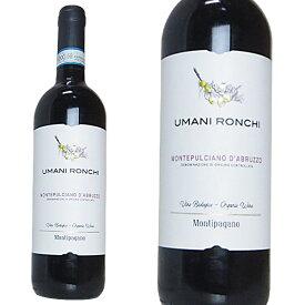 モンティパガーノ モンテプルチアーノ・ダブルッツォ 2018年 ウマニ・ロンキ (赤ワイン・イタリア)