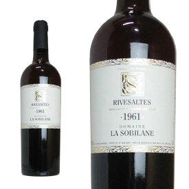 リヴザルト 1961年 究極限定秘蔵古酒 ドメーヌ ラ ソビレーヌ 750ml フランス 赤ワイン