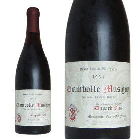 シャンボール ミュジニー 1934年 セラー出し秘蔵限定古酒 デュパール エイネ社(モワラール社)フランス 赤ワイン