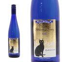 ツェラー シュヴァルツ カッツ ブルーボトル 2019年 白ワイン 甘口 ドイツ |777円均一ワイン