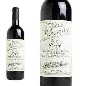 リヴザルト 1974年 ドメーヌ・サント・ジャクリーヌ 750ml 木箱入り (フランス ラングドックルーション 酒精強化ワイン)