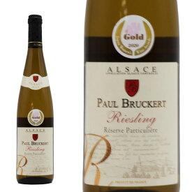 アルザス リースリング 2019年 ポール・ブルケール 750ml (フランス アルザス 白ワイン)12本ご購入で送料 代引無料