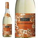 【予約】【新酒2020】ジョルジュ デュブッフ オレンジ ヌーヴォー 2020年 ジョルジュ デュブッフ (11月19日のお届け)wine_KLOR20