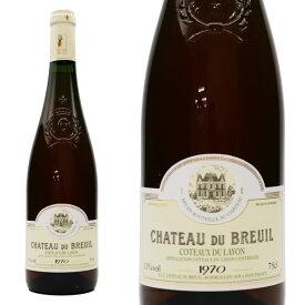 コトー・デュ・レイヨン ボーリュー ヴィエイユ・ヴィーニュ 1962年 シャトー・デュ・ブルイユ 750ml (フランス ロワール 白ワイン)