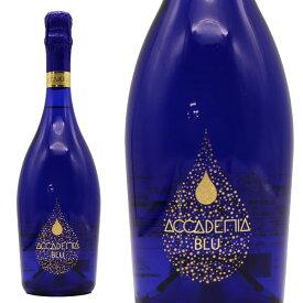 ボッテガ アカデミア ブリュット ミレジマート 2019年 750ml (イタリア スパークリングワイン)