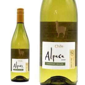 サンタ・ヘレナ アルパカ シャルドネ・セミヨン 2020年 (白ワイン・チリ)