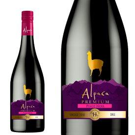 サンタ ヘレナ アルパカ プレミアム ピノ ノワール 2018年 750ml チリ 赤ワイン
