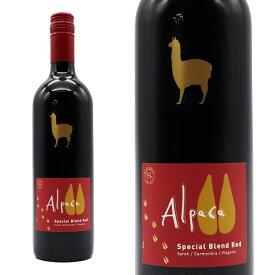 サンタ ヘレナ アルパカ スペシャル ブレンド レッド 2020年 DOセントラル ヴァレー チリ 赤ワイン