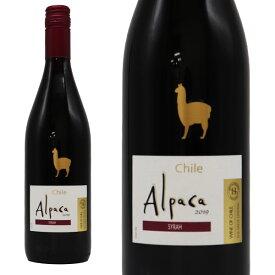 サンタ ヘレナ アルパカ シラー 2019年 DOセントラル ヴァレー チリ 赤ワイン