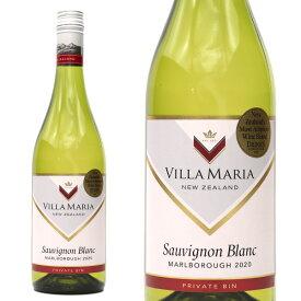 ヴィラ・マリア プライベート・ビン ソーヴィニヨン・ブラン 2020年 (白ワイン・ニュージーランド)