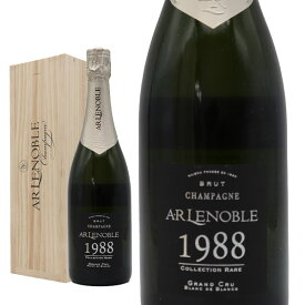 【豪華ギフト木箱入】A.R.ルノーブル グラン クリュ 特級(シュイイ特級100%)コレクション レア ヴィンテージ 1988年 フランス シャンパン