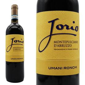 ヨーリオ モンテプルチーアノ・ダブルッツォ 2018年 ウマニ・ロンキ 750ml (イタリア アブルッツォ 赤ワイン)