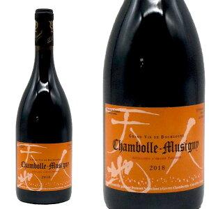 シャンボール ミュジニー 2018年 セラー出し ルー デュモン AOC 正規品 750ml フランス 白ワイン