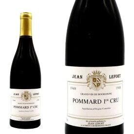 ポマール プルミエ クリュ(一級)1948年 セラー出し秘蔵限定古酒 ジャン ルフォール社(モワラール社)750ml フランス 赤ワイン