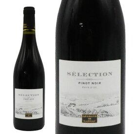 ル グラン・ド ガサック セレクション ピノ ノワール 2018年 750ml フランス 赤ワイン