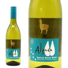 サンタ・ヘレナ アルパカ スペシャルブレンド ホワイト 2020年 750ml (チリ 白ワイン)