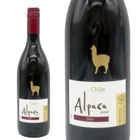 サンタ ヘレナ アルパカ シラー 2020年 DOセントラル ヴァレー チリ 赤ワイン