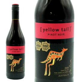 イエローテイル ピノ・ノワール 2020年 750ml (オーストラリア 赤ワイン)