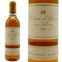 シャトー ディケム 1991年 ソーテルヌ格付特別第1級 ハーフサイズ 375ml フランス ボルドー 白ワイン