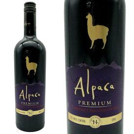サンタ ヘレナ アルパカ プレミアム カベルネ ソーヴィニヨン 2020年 750ml チリ 赤ワイン