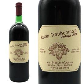 赤ブドウジュース ローター トラウベン モスト オーストリア ワインバウ シュトロム社 ノンアルコール 1000ml 箱なし