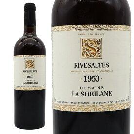 リヴザルト 1953年 究極限定秘蔵古酒 ドメーヌ ラ ソビレーヌ元詰 AOCリヴザルト 希少68年熟成品 750ml 赤ワイン フルボディ