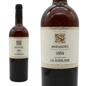 リヴザルト 1954年 究極限定秘蔵古酒 ドメーヌ ラ ソビレーヌ元詰 AOCリヴザルト 67周年記念用ワイン 750ml 赤ワイン