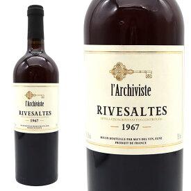 リヴザルト 1967 究極限定秘蔵古酒 ラルシヴィスト元詰 AOCリヴザルト ヴァン ド ナチュレ 750ml 54周年記念用ワイン 赤ワイン