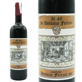 イル 49 ディ アントニオ フェッラーリ 1949 究極限定秘蔵古酒 カンティーネ アントニオ フェッラーリ イタリア プーリアプリミティーヴォ100% 750ml 赤ワイン