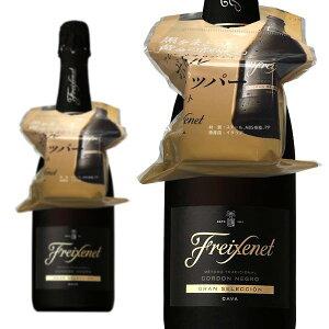 フレシネ コルドン・ネグロ カヴァ ブリュット フレシネストッパー付き 750ml (スペイン スパークリングワイン 白)