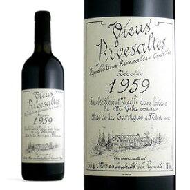 リヴザルト 1959年 ドメーヌ・サント・ジャクリーヌ 750ml (フランス ラングドックルーション 赤ワイン)