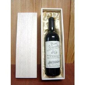 リヴザルト 1978年 ドメーヌ・サント・ジャクリーヌ 750ml 木箱入り (フランス 赤ワイン)