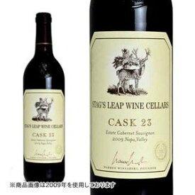 スタッグスリープ・ワインセラーズ カスク23 カベルネ・ソーヴィニヨン 2010年正規 750ml (アメリカ 赤ワイン) 送料無料