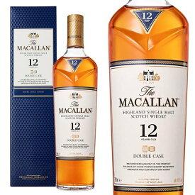 ザ・マッカラン ダブルカスク 12年 40% 700ml 箱入り 正規 (シングルモルトスコッチウイスキー)whisky_YM12TH