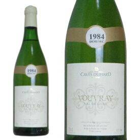 ヴーヴレ ドゥミ セック 1984年 究極秘蔵限定古酒 カーヴ デュアール(ダニエル ガテ)至高の古酒コレクション 36周年のお祝いに!昭和59年生まれの方へ