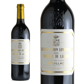 シャトー・ピション・ロングヴィル・コンテス・ド・ラランド 2008年 メドック格付け第2級 750ml (フランス ボルドー ポイヤック 赤ワイン)