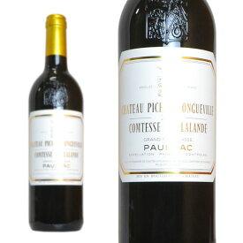 シャトー・ピション・ロングヴィル・コンテス・ド・ラランド 2015年 メドック格付け第2級 750ml (フランス ボルドー ポイヤック 赤ワイン)