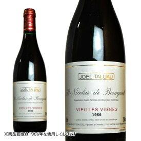 サン・ニコラ・ド・ブルグイユ ヴィエイユ・ヴィーニュ 1987年 ドメーヌ・ジョエル・タリュオー 750ml (フランス ロワール 赤ワイン)