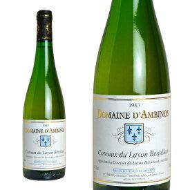 コトー・デュ・レイヨン ボーリュー 1983年 ドメーヌ・ダンビノ 750ml (フランス ロワーヌ 白ワイン)