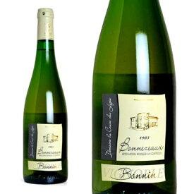 ボンヌゾー レ・ペリエール 1983年 ドメーヌ・ラ・クロワ・デ・ロージュ 750ml (フランス ロワール 白ワイン)