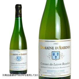コトー・デュ・レイヨン ボーリュー 1975年 ドメーヌ・ダンビノ 750ml (フランス ロワール 白ワイン)