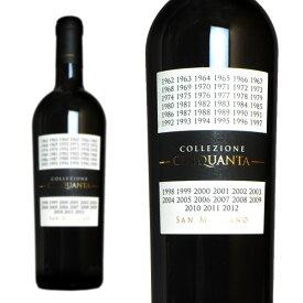 ワイン 赤ワイン コレッツィオーネ チンクアンタ+4 NV カンティーネ・サン・マルツァーノ 750ml (イタリア) 6本以上お買い上げで送料無料&代引き手数料無料