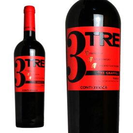 トレ・グラッポリ ロッソ 2017年 コンティ・ゼッカ 750ml (イタリア 赤ワイン)