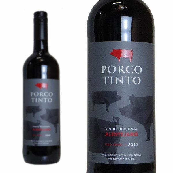 ポルコ・ティント 2016年 ソグラペ社 750ml (ポルトガル 赤ワイン)