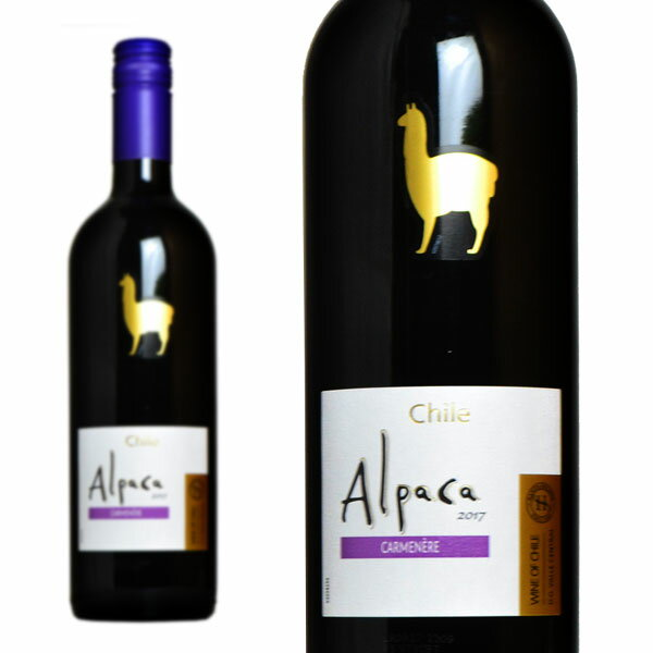 サンタ・ヘレナ アルパカ カルメネール 2018年 (赤ワイン・チリ)