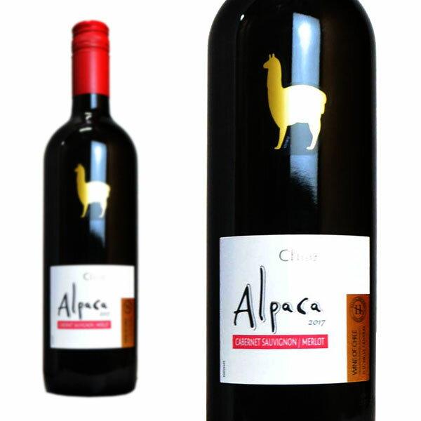 サンタ・ヘレナ・アルパカ カベルネ・メルロー 2018年 (赤ワイン・チリ)