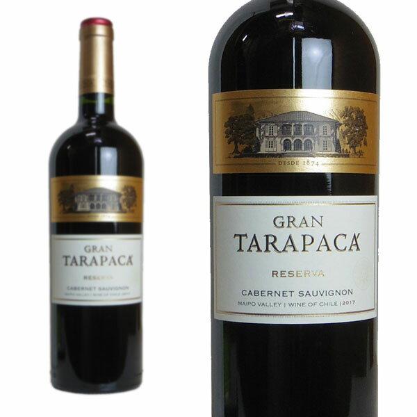 グラン・タラパカ カベルネ・ソーヴィニヨン 2017年 ヴィーニャ・サン・ペドロ・タラパカ 750ml (チリ 赤ワイン)