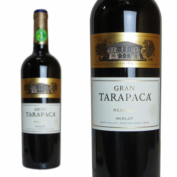 グラン・タラパカ メルロー 2016年 ヴィーニャ・サン・ペドロ・タラパカ社 750ml (チリ 赤ワイン)