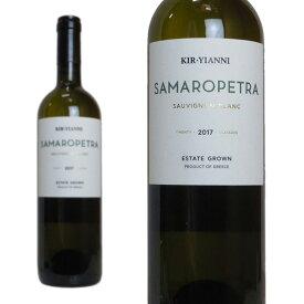 キリ・ヤーニ サマロペトラ サマロペトラ ソーヴィニヨン・ブラン 2018年 750ml (ギリシャ 白ワイン)