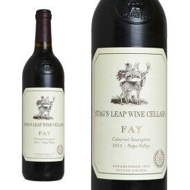 スタッグスリープ・ワインセラーズ フェイ カベルネ・ソーヴィニヨン 2011年 750ml 正規 (アメリカ 赤ワイン)